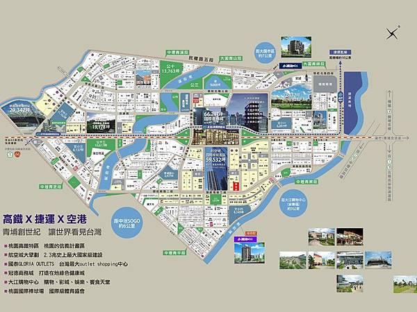 [桃園高鐵] 寶峻建設-小森光No.1(大樓) 2015-12-04 004