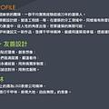 [桃園高鐵] 寶峻建設-小森光No.1(大樓) 2015-12-04 006