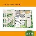 [竹北科大] 鼎毅建設-品川風(大樓) 2015-12-14 003