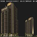 [竹北水瀧] 總圓建設-上城(大樓)2015-12-15 002