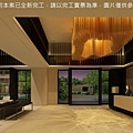 [竹北水瀧] 總圓建設-上城(大樓)2015-12-15 003