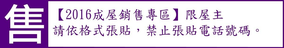 banner-interactive-sale-成屋銷售.jpg