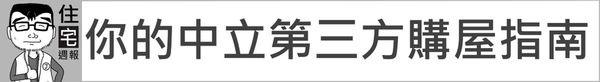 banner-main-首頁看板.jpg