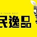 [新竹三民] 正群建設-三民逸品(大樓)2016-01-06 001