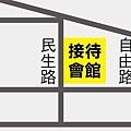 [新竹三民] 正群建設-三民逸品(大樓)2016-01-06 003