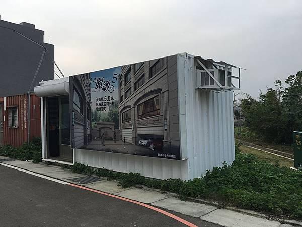 [田野踏查] 竹北成壠重劃區 2016-01-12 010.jpg