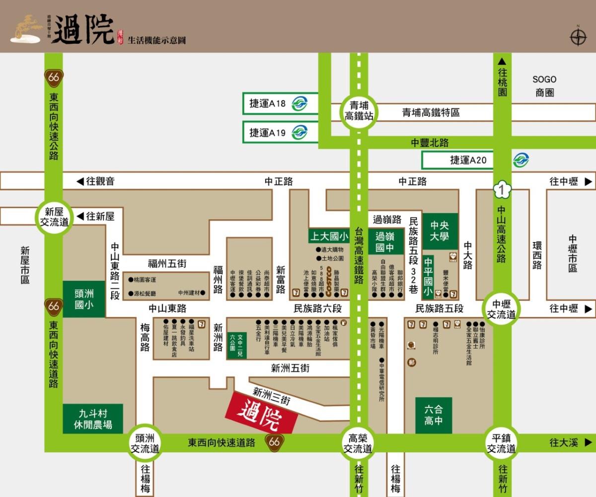 [新屋頭洲] 德融建設-過院(透天)2016-01-13 028.JPG