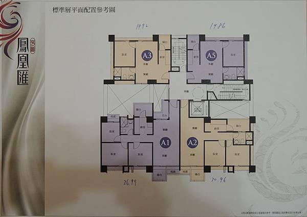 [林口長庚] 芳彬建設-鳳凰匯(大樓)2016-01-13 018.JPG