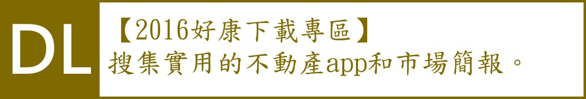 banner-service-download-好康下載.jpg