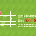 [芎林綠獅] 紅樹建設-綠光森林 2016-01-25 007.png