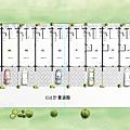 [芎林綠獅] 紅樹建設-綠光森林19期 2016-01-25 002.png