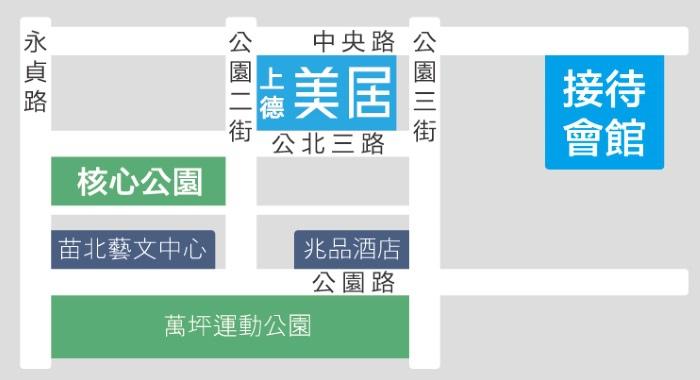 [頭份中央] 上德開發-上德美居(大樓)2016-01-28 003