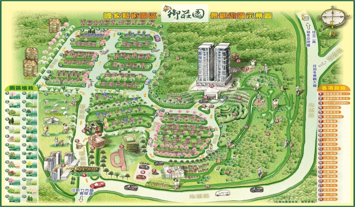 [新竹明湖] 遠雄建設「遠雄御莊園」(大樓) 2016-02-02 003