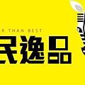 [新竹三民] 正群建設-三民逸品(大樓)2016-02-02 003