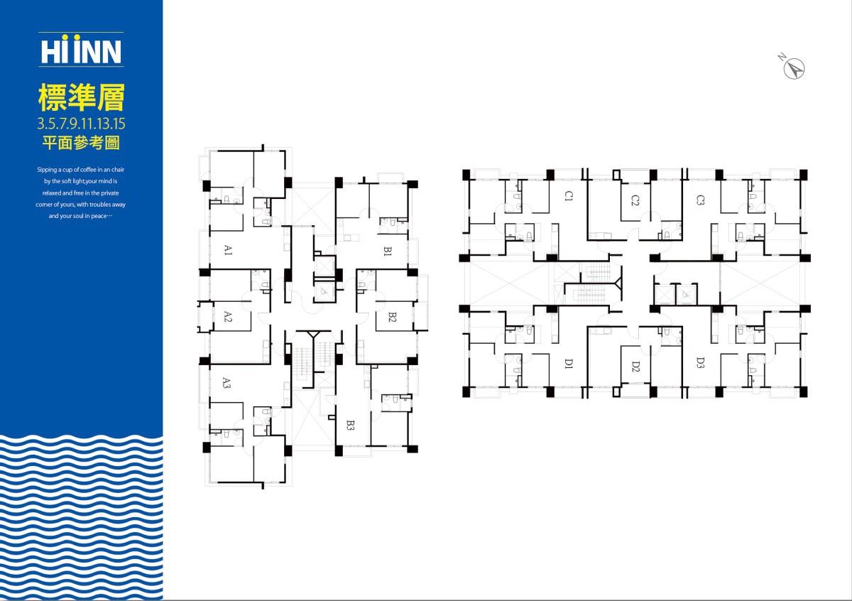 [新竹南寮] 春福建設-春福HI INN(大樓)2016-02-16 009 奇數樓層