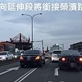 [市場脈動] 春福HI INN公開 南寮推案轉熱2016-02-17 003.jpg
