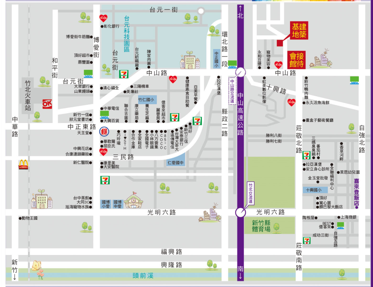 [竹北成壠] 傑出建設-名家5(電梯,透天)2016-02-26 003