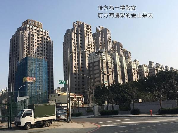 [新竹關埔] 關埔重劃區踏查2016.03 016.JPG