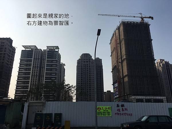 [新竹關埔] 關埔重劃區踏查2016.03 026.JPG
