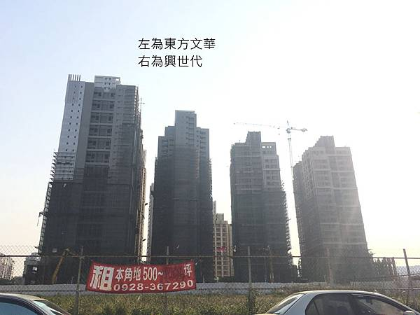 [新竹關埔] 關埔重劃區踏查2016.03 029.JPG