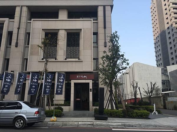 [新竹關埔] 關埔重劃區踏查2016.03 037.JPG