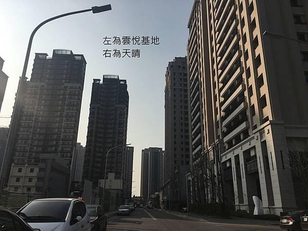[新竹關埔] 關埔重劃區踏查2016.03 039.JPG