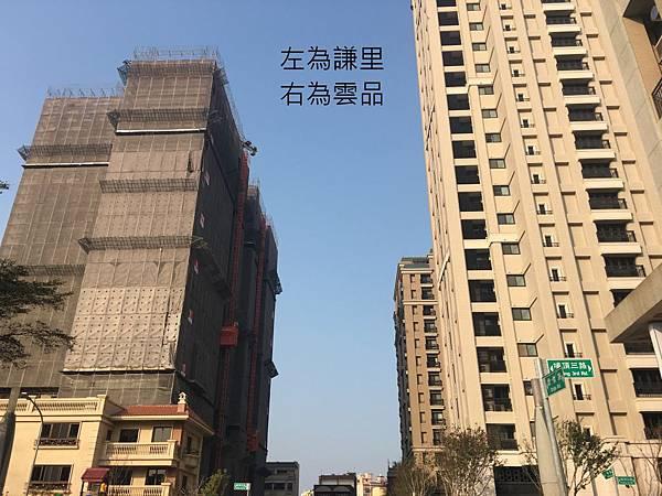 [新竹關埔] 關埔重劃區踏查2016.03 050.JPG