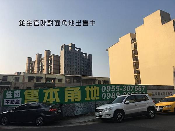 [新竹關埔] 關埔重劃區踏查2016.03 057.JPG