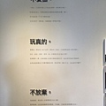[竹北高鐵] 大硯建設-大硯九+1(大樓)2016-03-03 021.jpg