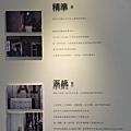 [竹北高鐵] 大硯建設-大硯九+1(大樓)2016-03-03 022.jpg