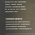 [竹北高鐵] 大硯建設-大硯九+1(大樓)2016-03-03 025.jpg
