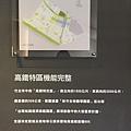 [竹北高鐵] 大硯建設-大硯九+1(大樓)2016-03-03 026.jpg