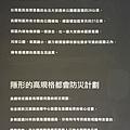 [竹北高鐵] 大硯建設-大硯九+1(大樓)2016-03-03 027.jpg