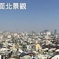 [新竹八大] 春福建設-春福若隱(大樓)2016-03-03 003.jpg