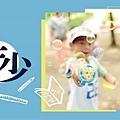 [竹東上館] 普昇建設-獵年少(透天) 2016-03-04 002.jpg