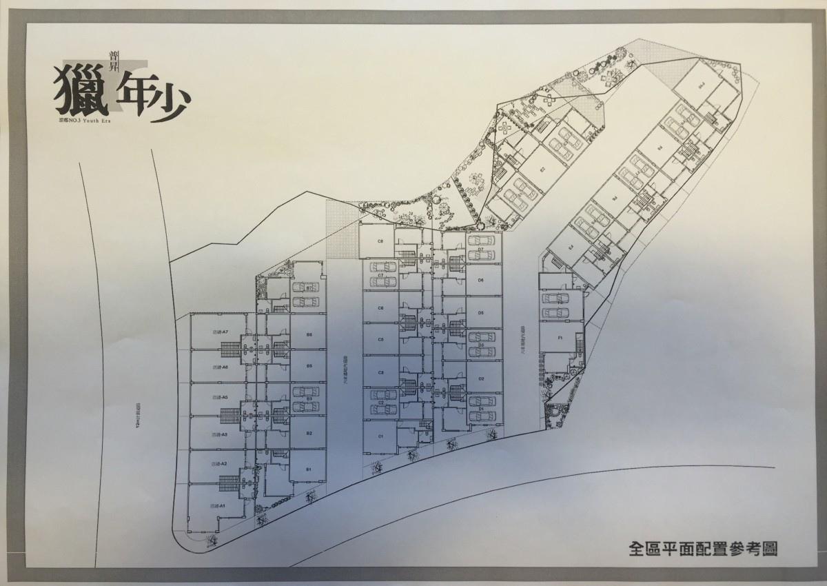 [竹東上館] 普昇建設-獵年少(透天) 2016-03-04 004.jpg