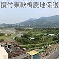 [竹東軟橋] 勝駿建設-種分(透天)2016-03-05 026.jpg