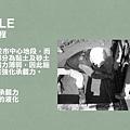 [新竹三民] 榀HOUSE(大樓)2016-03-06 001.jpg