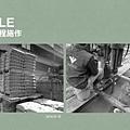[新竹三民] 榀HOUSE(大樓)2016-03-06 003.jpg