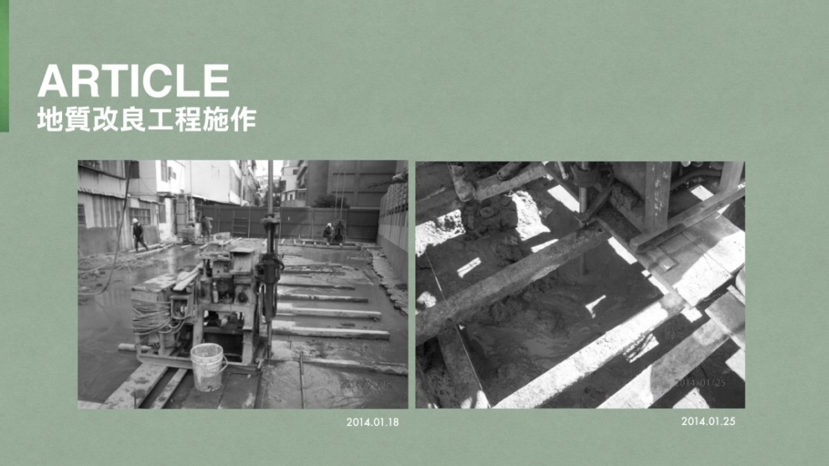 [新竹三民] 榀HOUSE(大樓)2016-03-06 004.jpg