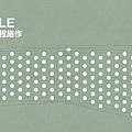 [新竹三民] 榀HOUSE(大樓)2016-03-06 005.jpg