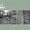 [新竹三民] 榀HOUSE(大樓)2016-03-06 007.jpg