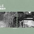 [新竹三民] 榀HOUSE(大樓)2016-03-06 008.jpg