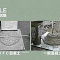 [新竹三民] 榀HOUSE(大樓)2016-03-06 010.jpg