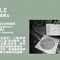 [新竹三民] 榀HOUSE(大樓)2016-03-06 009.jpg