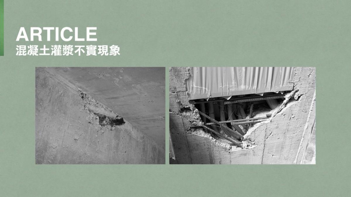 [新竹三民] 榀HOUSE(大樓)2016-03-06 011.jpg