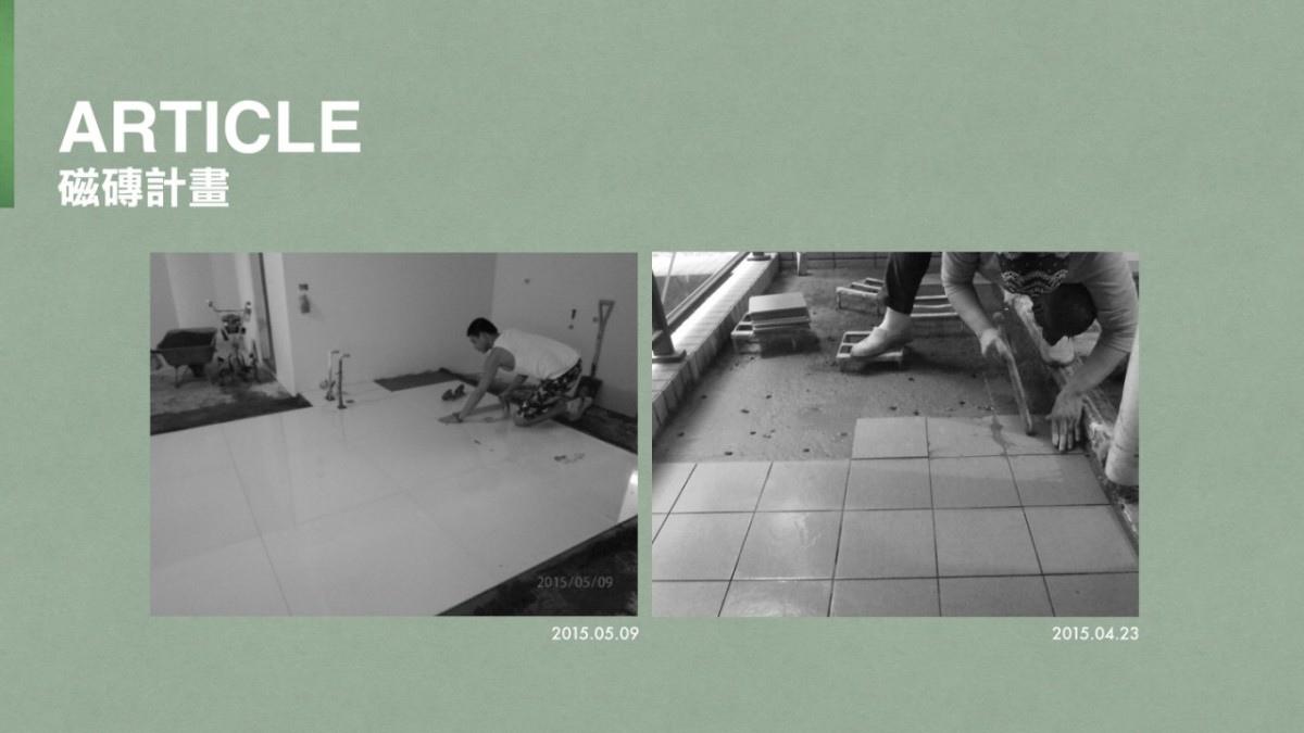 [新竹三民] 榀HOUSE(大樓)2016-03-06 014.jpg