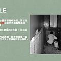 [新竹三民] 榀HOUSE(大樓)2016-03-06 016.jpg