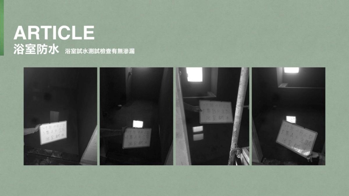 [新竹三民] 榀HOUSE(大樓)2016-03-06 019.jpg