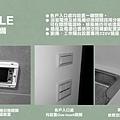 [新竹三民] 榀HOUSE(大樓)2016-03-06 020.jpg